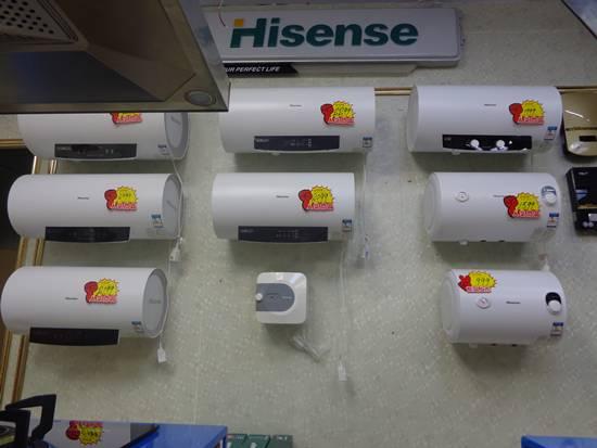 首页 产品分类 艺灯灯饰 >> 承德海信热水器  承德 海信电热水器按