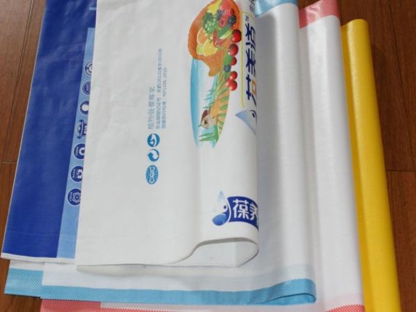 其主打产品之一就是塑料编织袋